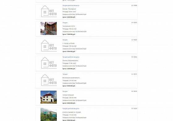Портал «Ваша Недвижимость»
