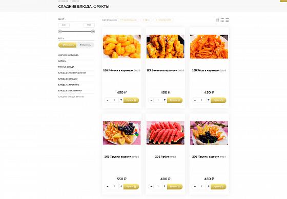 """Сервис доставки блюд китайской кухни: """"Пекинская утка"""""""