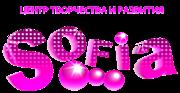 "Разработка сайта Центр творчества и развития ""София"""