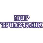 """Разработка сайта Разработка интернет-магазина """"Мир трикотажа"""""""