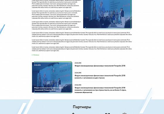 Дни международного бизнеса в Хабаровском крае