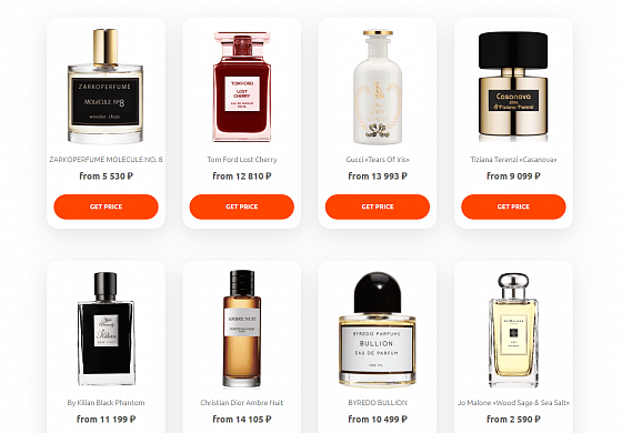 Продающая страница брэндового парфюма
